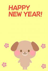 dog_ka_y