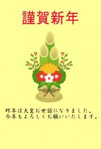 kadomatsu_y