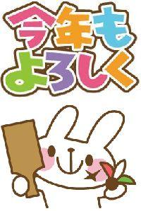 kotoyoro_usagi_h1