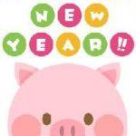 無料年賀状LINEスタンプ「ぶた HAPPY NEW YEAR」