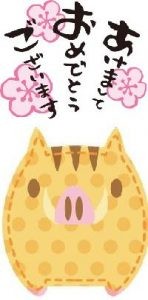 nengajou_inoshishi_3