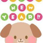 無料年賀状LINEスタンプ「犬 HAPPY NEW YEAR」
