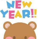 無料年賀状LINEスタンプ「くま HAPPY NEW YEAR」