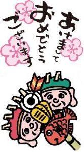 nengajou_kumade_1